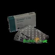 Buy Ventolin 2 mg (Salbutamol)