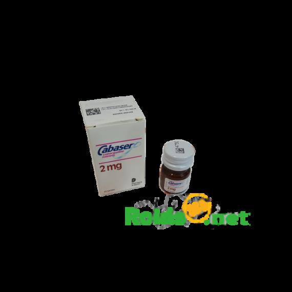 Buy Cabaser 2 Mg (Cabergoline)
