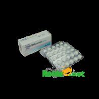 Buy Sopharma Clenbuterol 20 mcg